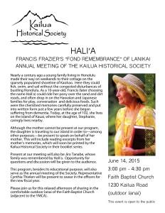 KHS Halia Flyer